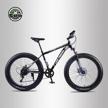 사랑 Freedom21 속도 산악 자전거 크로스 컨트리 알루미늄 프레임 26*4.0 Fatbike 디스크 브레이크 스노우 자전거 무료 배송