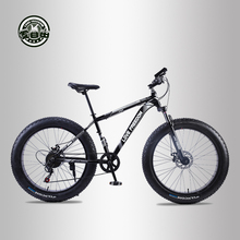愛Freedom21スピードマウンテンバイククロスカントリーアルミフレーム26*4.0 fatbikeディスクブレーキ雪自転車無料配信
