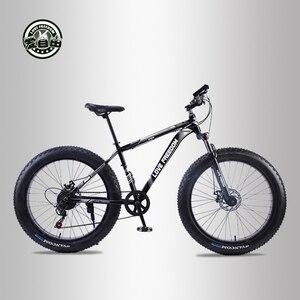 Amor freedom21 velocidade mountain bike cross-country quadro de alumínio 26*4.0 fatbike freio a disco de neve bicicleta entrega gratuita