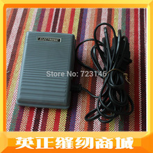 FOOT PEDAL MACHINE for