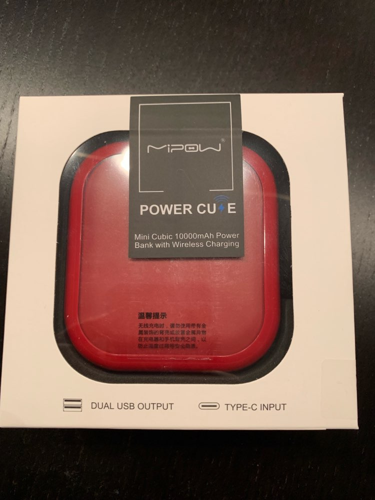 Power Cube 10000 Plus - The Smallest 10000mAh Qi Wireless Power Bank