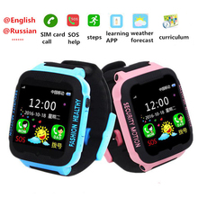 Relógio inteligente Crianças GPS GSM Smartphone Baby Anti-perdido Do Bluetooth Pulseira 2g Cartão SIM para IOS Smartphone Android grande Presente Das Crianças