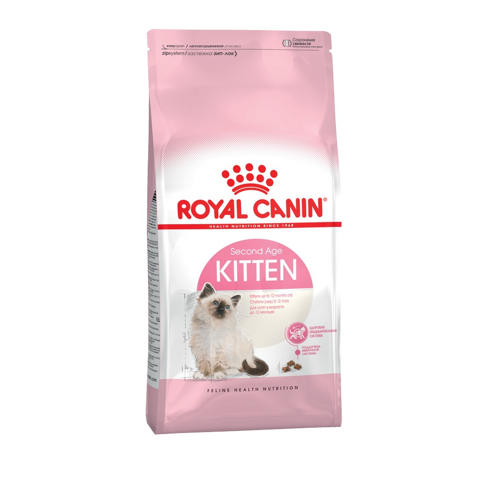 Kittens food Royal Canin Kitten, 2 kg цена и фото