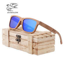 цена на AN SWALLOW Beech Wood Men Sunglasses Polarized Wooden Sun Glasses for Women Blue Green Lens Handmade Fashion Brand Cool UV400