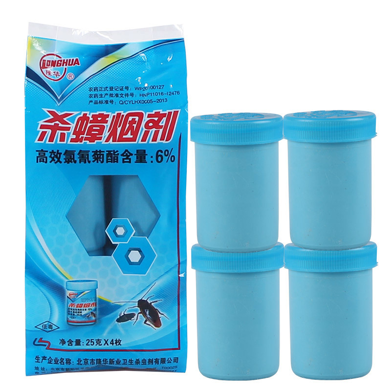 4pcs/Lot Powerful Effective Cockroach Killing Smoke Bomb Cockroach Control Bait Pest Control Idea For Kitchen Restaurant