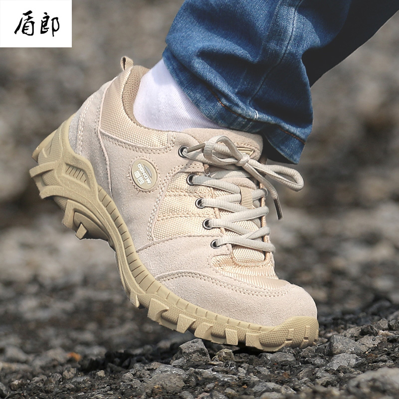 Mens Military Shoes Tactical Boots Combact Work Safety Shoes For Men High Quality Non slip Army