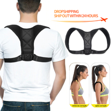 Adjustable Back Posture Corrector Clavicle Spine Back Should