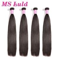 Ms Lula Hair Brazilian Weave Virgin Hair Straight 4 Bundles Deal 4pcs/lot Double Weft 100% Natural Color Human Hair Extension