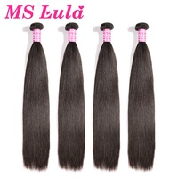 Ms Lula Hair Brazilian Weave Virgin Hair Straight 4 Bundles Deal 4pcs/lot Double Weft 100% Natural Color Human Hair Extension