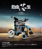 Foldable Durable Powered Small Electric Wheelchair