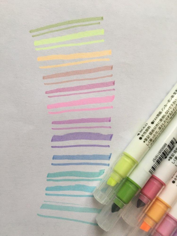 12 шт./компл. японская Канцелярия Зебра Мягкий вкладыш двуглавый люминесцентные ручка milkliner ручка маркер ручка Цвет Mark ручка Симпатичные