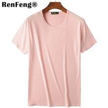 2018 Cool T Shirt Men 95% Bamboo Fiber Hip Hop Basic Blank White T-shirt For Men Fashion Soft tshirt Summer Top Tee Tops Plain
