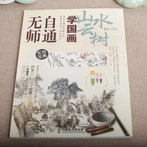 Image 4 - 10pcs Self study Chinese painting textbook for beginners Chinese color brushing painting art book about birds Plum Lotus orchid