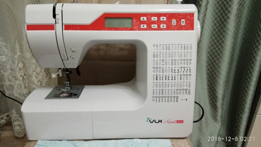 Sewing machine VLK Napoli 2850