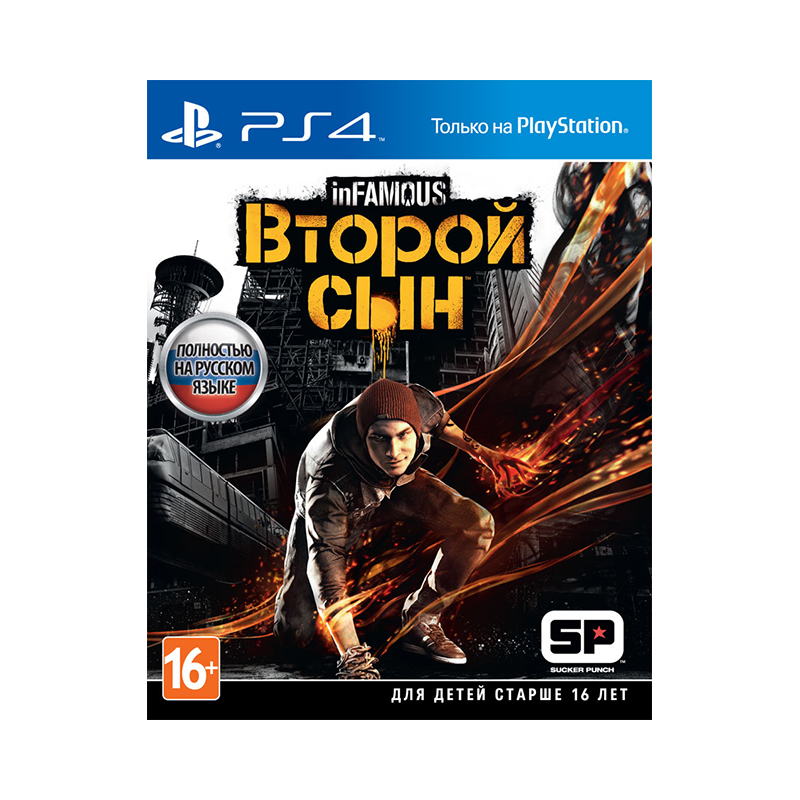 Game Deal PlayStation Infamous: Second Son fame game infamous