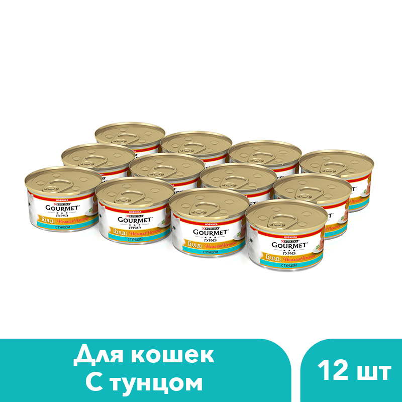 Wet food Gourmet Gold Gentle Filling for cats with tuna, bank, 12x85 g. wet food gourmet gold gentle beats for cats with beef and tomatoes bank 12x85 g