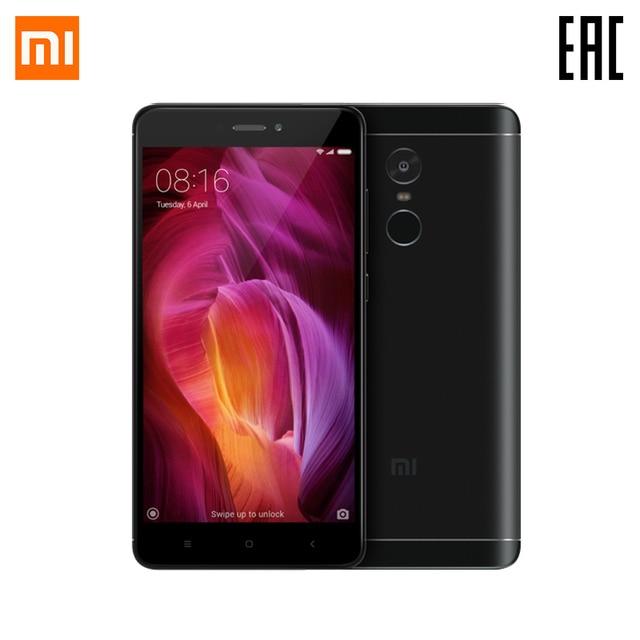 Смартфон Xiaomi RedMI Note 4 64GB Официальная гарантия 1 год