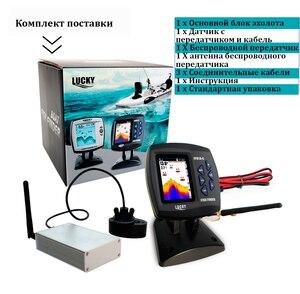 Image 5 - Fortunato FF918 CWLS Barca Fish Finder Display A Colori wireless range di funzionamento 300 m Gamma di Profondità 100 M