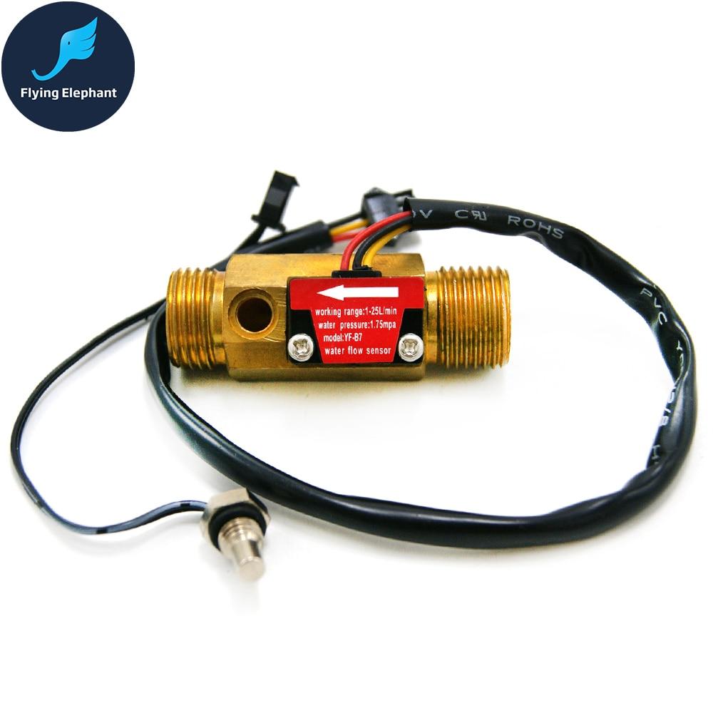 все цены на Water flow sensor G1/2'' Turbine Hall flowmeter with temperature detection B7 онлайн