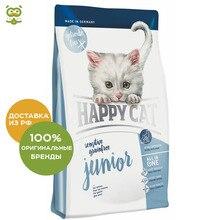 Happy Cat Supreme Sensitive Junior корм для котят с чувствительным пищеварением, Птица, 300 г.