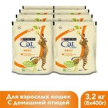 Сухой корм Cat Chow для взрослых кошек с домашней птицей и индейкой, 3.2 кг.