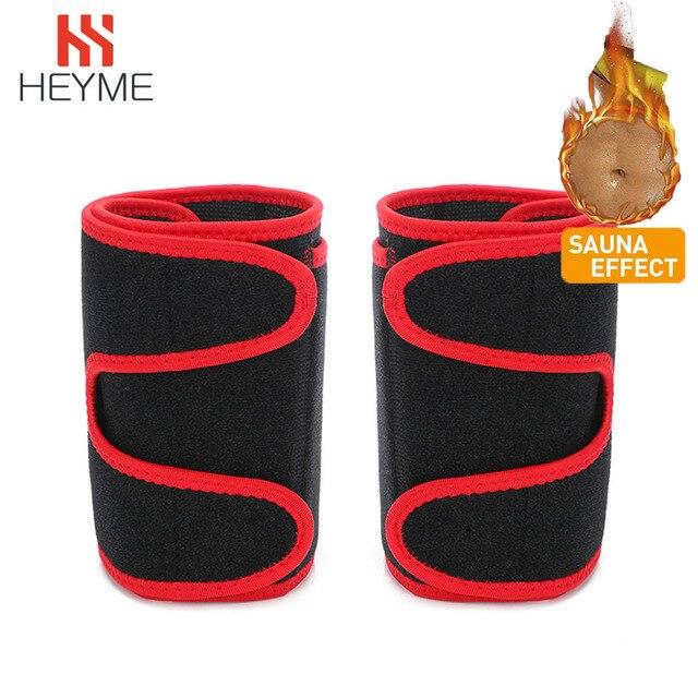 HEYME 1 Pair Neoprene Arm Trimmers Slimming Sauna Sweat for Women Men Weight Loss Arm Shaper Muscle Slim Belt Fat Burning