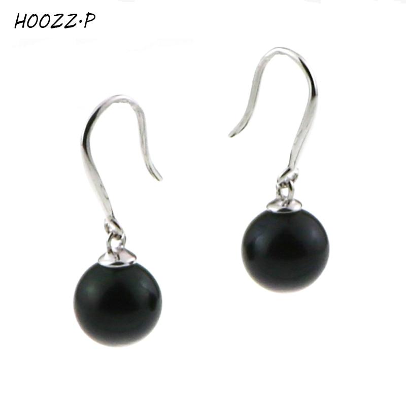 HOOZZ.P Handpicked Black Freshwater Round Cultured Pearl Earring Pair for women HOOZZ.P Handpicked Black Freshwater Round Cultured Pearl Earring Pair for women