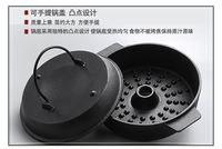 Flat bottom cast iron thermal cooker old manual pan multifunctional electromagnetic oven pot roasted sweet potato dry baked 26cm