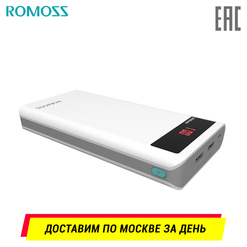 Power bank Romoss Sense 6P 20000 mAh solar power bank externa bateria portable charger for phone car jump starter battery 82800mah portable booster with usb power bank led flashlight for truck automobiles boat hot sale