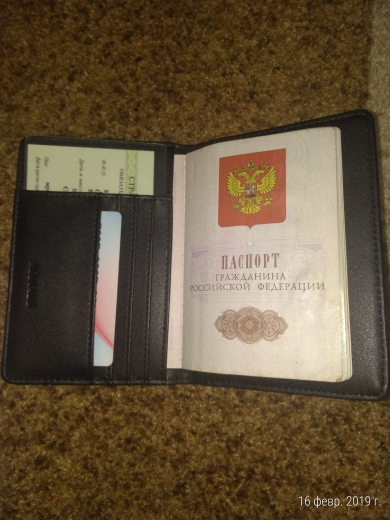 AGBIADD Luxury Solid Passport Cover for Men Women Travel Passport Case A609 Russia Travel Document Cover RFID Passport Holders photo review