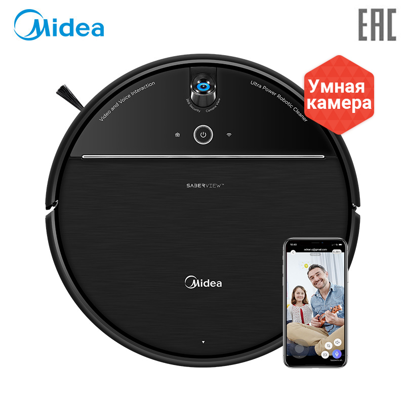 Intelligent robot vacuum cleaner Midea VCR08 for dry and wet with video camera Wireless for home Washing Mop Shipping heanworld p2p onvif 1080p wireless wired ip camera webcam hd home surveillance video security camera network night vision ip cam