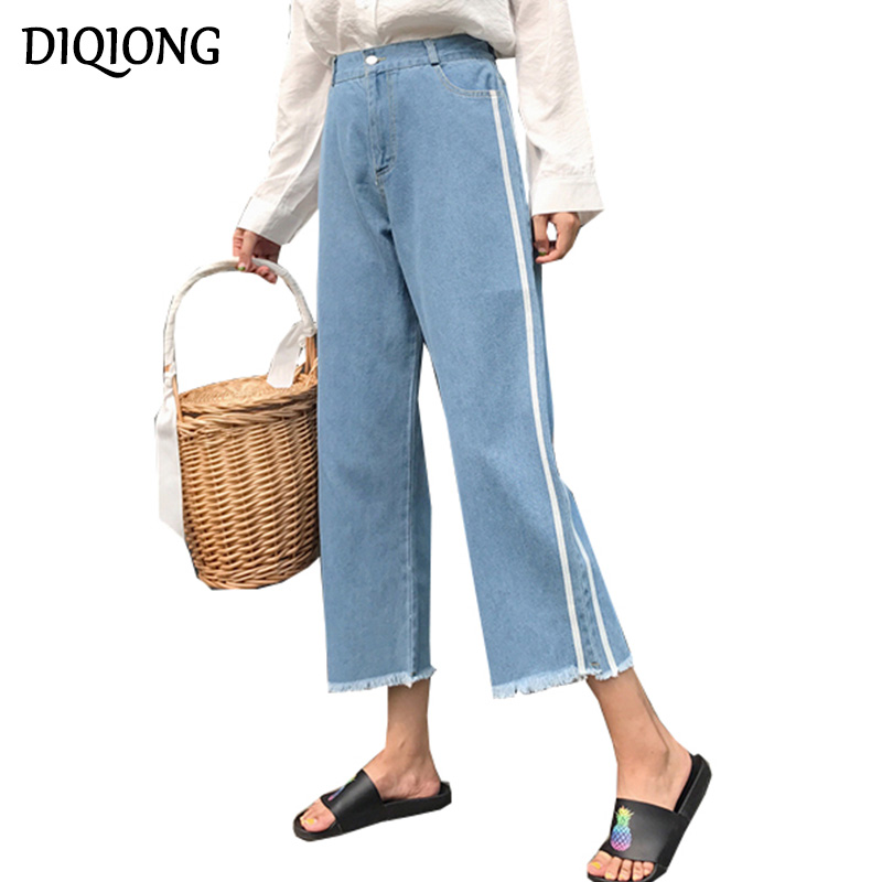 цены  Diqiong Loose Wide Leg Nine Points Jeans 2017  Fashion Jeans for Woman Side Denim Pants High Waist Plus Size Femme Trousers