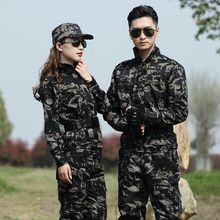 Uniforme militar dos homens preto falcão combate roupas de caça tático do exército roupas de camuflagem feminina multicam uniforme airsoft jogo