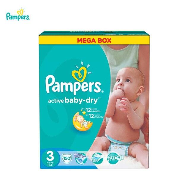 Подгузники PAMPERS Active Baby Midi 5-9 кг Мега 150