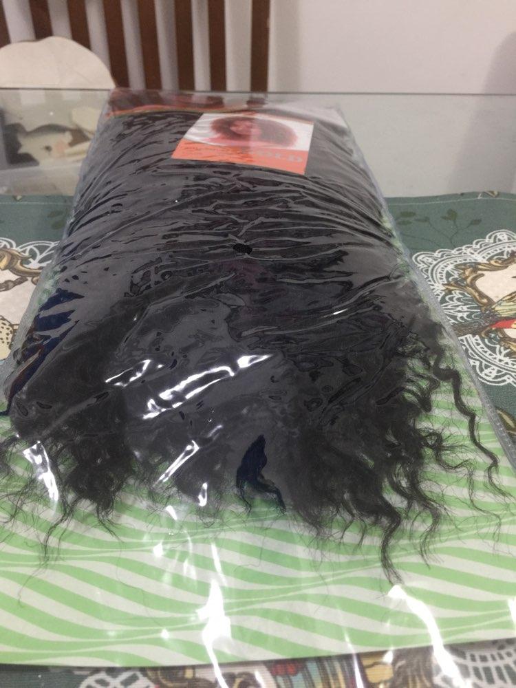 Noble Synthetic Hair Bundle Deal 10inch 2Pcs Medium Hair 100% Kanekalon Fiber For Black Women Machine Double Weft Bundles 100g