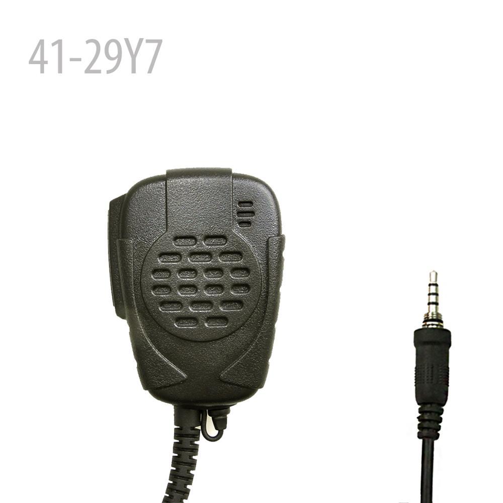 41-29Y7 Rainproof Mic Speaker For VX-6R VX-7R