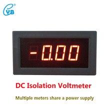 YB5135BI DC Isolated Voltage Meter Three and A Half Voltmeter LED Digital Display Voltmeter DC Voltage Meters Tester Back Cover
