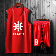 320fc06ab36 Kids Basketball Jerseys Sets Uniforms Child Sport Kit Clothes Retro Jersey  Youth Basketball Shirts Shorts Team