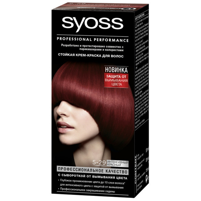 Syoss Hair Dye Color 529 Intense Red 50 Ml In Hair Color From