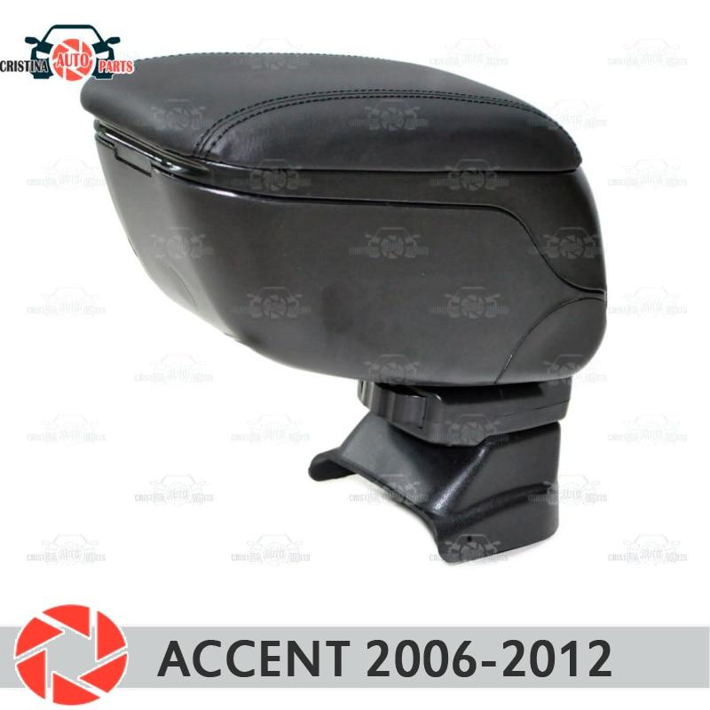 Pour Hyundai Accent Tagaz 2006-accoudoir de voiture console centrale boîte de rangement en cuir cendrier accessoires style de voiture