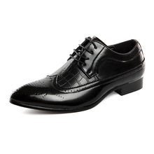 Brock large size mens casual shoes with leather fashion flat Shoes for Men