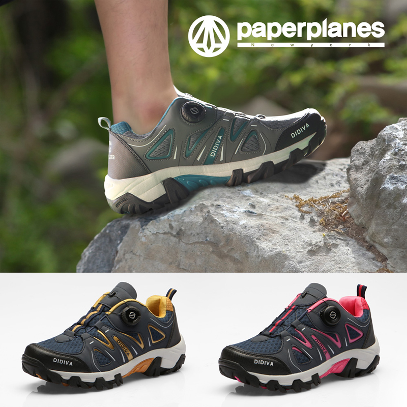 Newest Premium Paperplanes  105 Wild Tracking Shoes Trainers Sneakers