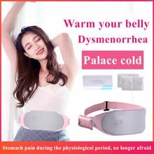 Electric heating belt waist pain warm warm palace warm stomach menstrual period physiological period artifact waist cold women