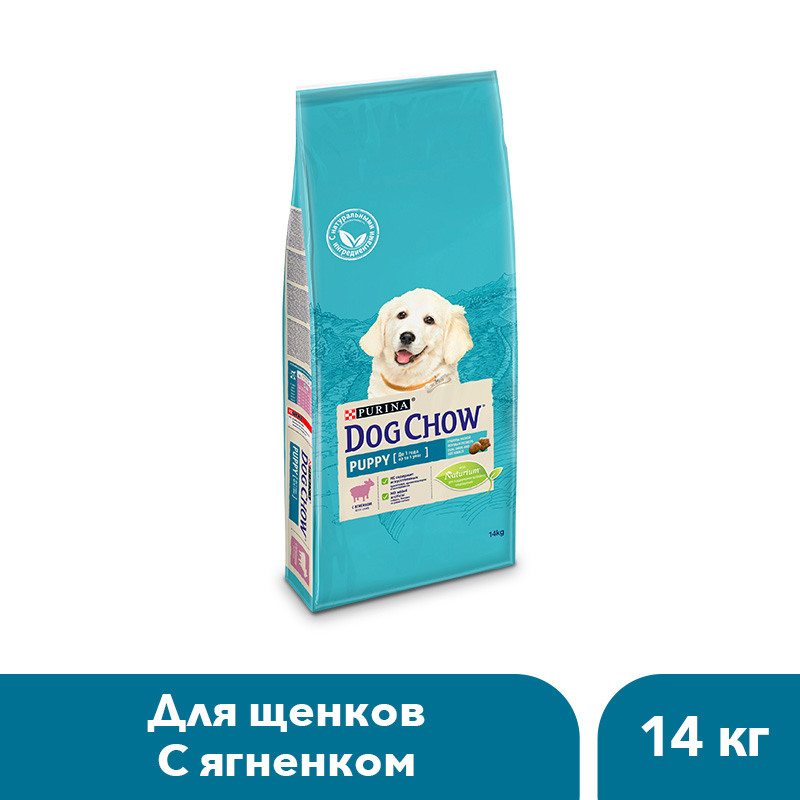 Dog Chow dry food for puppies up to 1 year old with a lamb, 14 kg