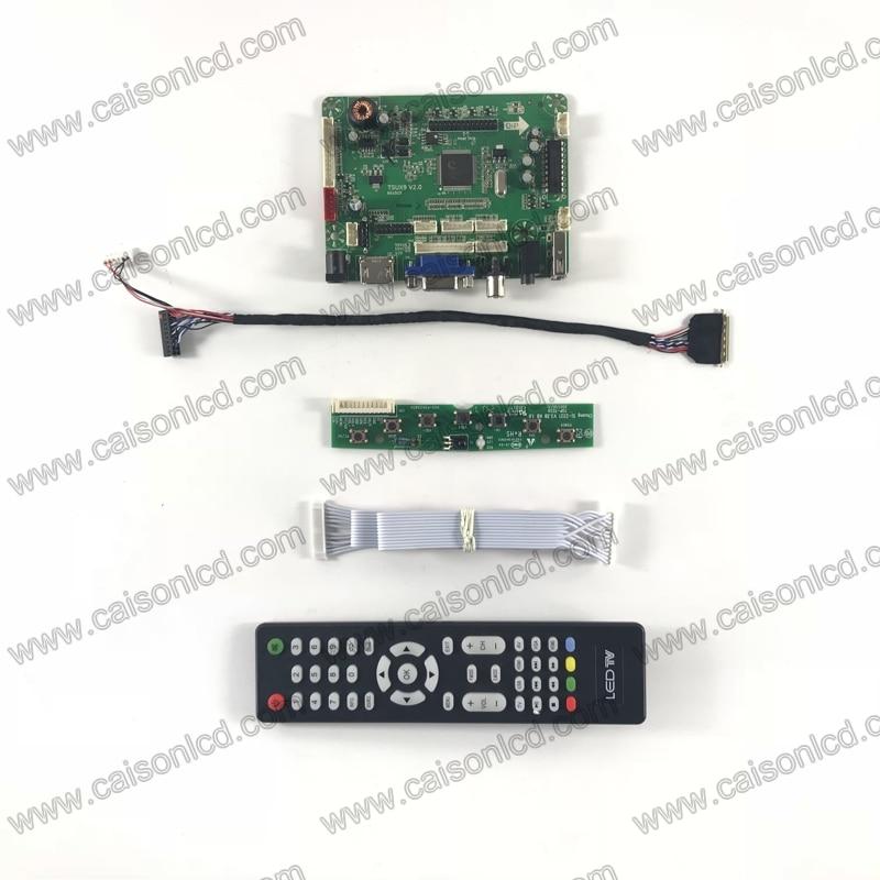 Kit For B140XW03 V1 V.1 LCD LED controller Driver Board TV+HDMI+VGA+CVBS+USB