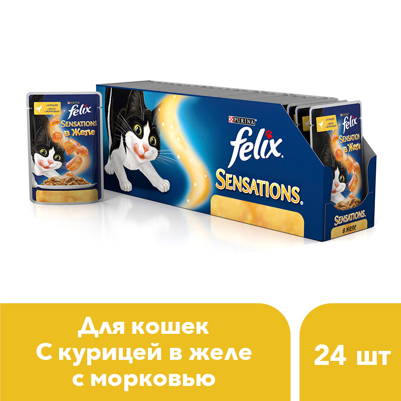 Wet food Felix Sensations for cats with chicken in jelly with carrots, Pouch, 24x85 g. wet feed cat chow for adult cats with chicken and zucchini pouch 24x85 g
