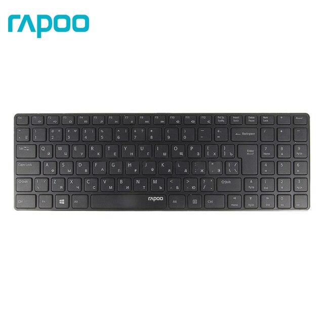 Беспроводная клавиатура Rapoo E9110(Russian Federation)
