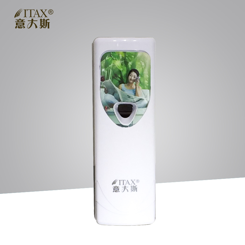 ITAS1125 The newly renovated wall put disinfection to formaldehyde water dispenser of hotel rooms Automatic Aerosol Dispenser bride of the water god v 3
