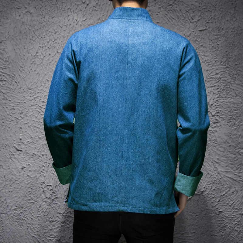 MRDONOO Мужская свободная джинсовая куртка с длинными рукавами и вышивкой в стиле ретро с пряжкой для молодых людей, код увеличения роста