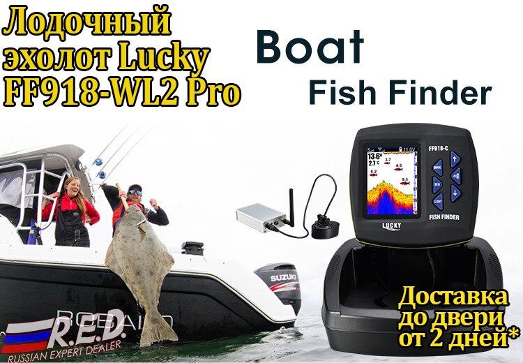 Lucky FF918-WL2 Pro Russian Version Color Display Boat Fish Finder wireless operating range 300 m Depth Range 100 M Эхолот для рыбалки